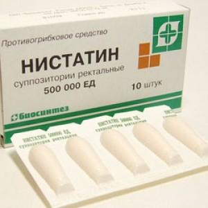 как применять свечи нистатин