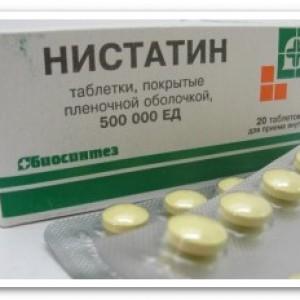 таблетки нистатин от молочницы
