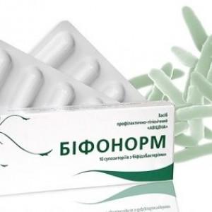 восстановить микрофлору после молочницы