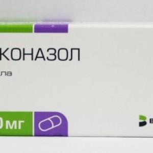 препараты для женщин от молочницы