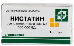 дешевые таблетки от молочницы купить