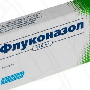 Флуконазол- инструкция по применению при молочнице у женщин